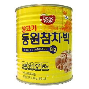 동원참치 살코기 빅 800g /원터치